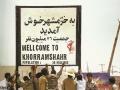 khoramshahr26.jpg