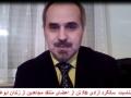Abooghoreyb-sobhani3.jpg