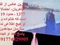 Afsane Taherian 8.jpg