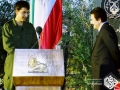 Rajavi_Massoud_Mohammad-Private_Army.jpg