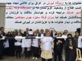 aks-khanevadehaye aazaye mojahedin dar liberti-Iraq.jpg
