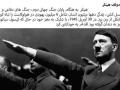 1-Adolf Hitler.jpg