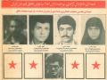 1-Mojahedin-Khalq-Suicide-bombers.png