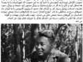 1-Pol Pot.jpg