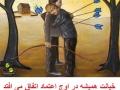 Ferghe-MEK-members-Rajavi.jpg