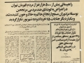 mojahedin_khalgh_newspaper_281x351_._nocredit1.jpg