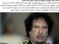 1-Ghazafi.jpg