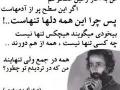 1-sohrab Sepehri.jpg