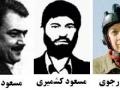 Masoud Keshmiri-Masoud Rajavi- Maryam Rajavi.jpg