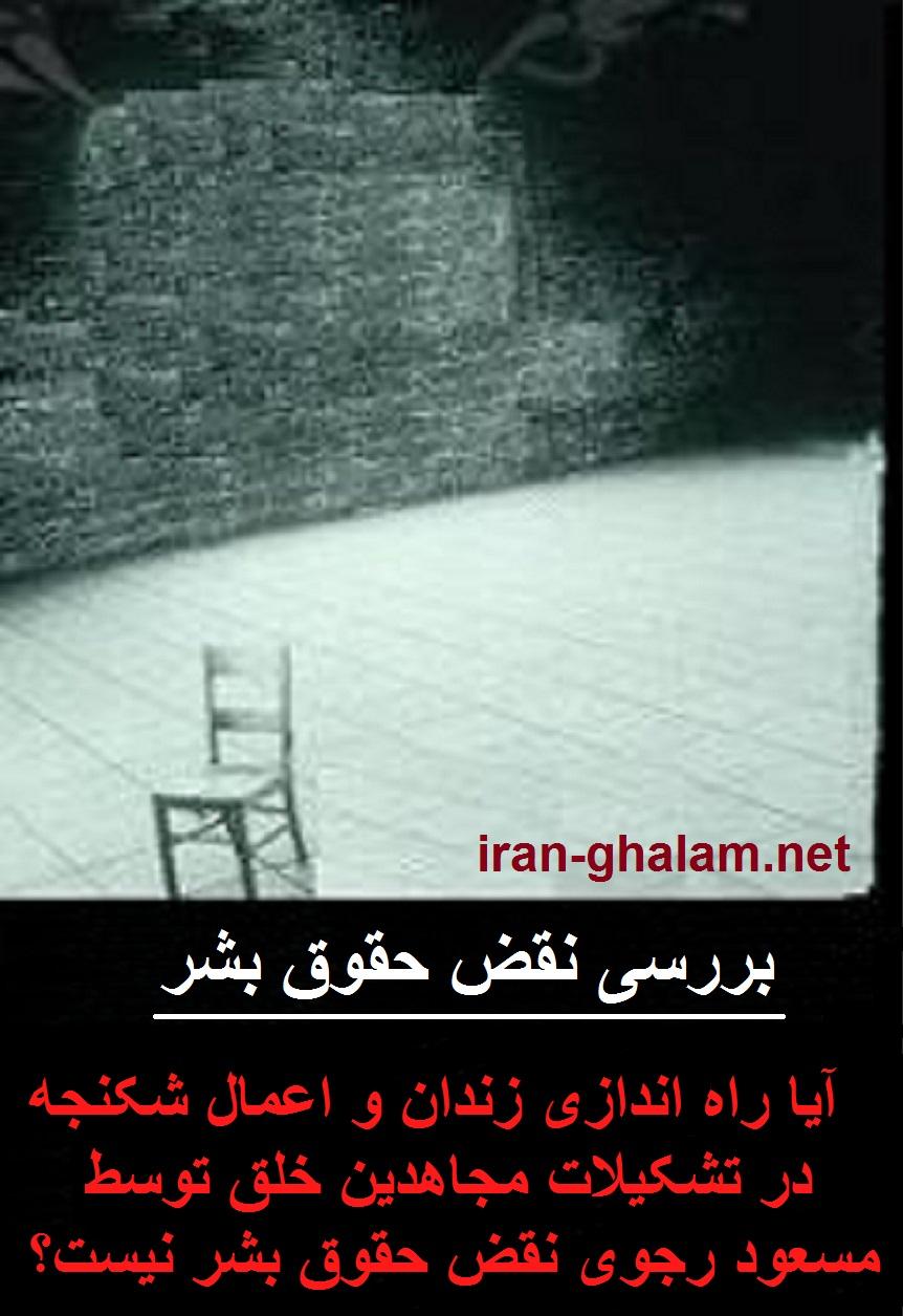 Hoghough Bashar 2.jpg