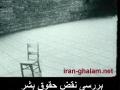 Hoghough Bashar 1.jpg