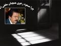 2-Masuud-Makhfi.jpg