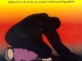 ketab-viransazi nirou-khashhal-book-1 (1).jpg