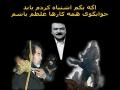 Rajavi-Saddam-Hussain-Mistake.jpg