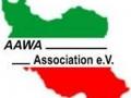 aawa-logo.jpg