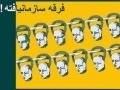 ferghe-Rajavi-cult-Massoud-Rajavi-Maryam-Rajavi.jpg