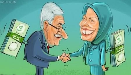 Rajavi-Abbas.png