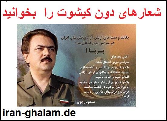 Rajavi-Don kischot.jpg