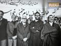 AKS-rafsanjani-sahabi-yazdi-ghotbzade 1359.jpg