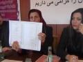 افشاگری خانم زهراسادات میرباقری و خانم ابراهیمی و آقای سبحانی