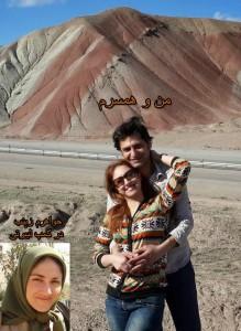 Mona-hossein-nejad-Baghdad