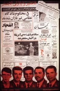 4 khordad