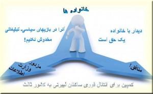 Atefeh-eghbal3