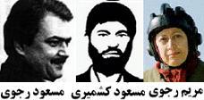 Masoud Keshmiri-Masoud Rajavi- Maryam Rajavi2