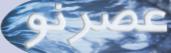 asre-nou-logo3