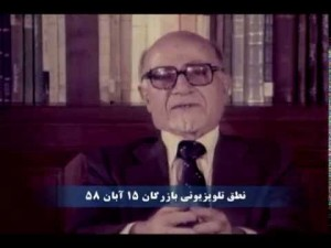Mehdi Bazargan 2