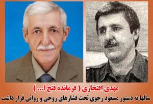Mehdi _ eftekhariFatollah