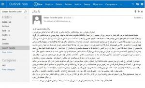 Farzad-Farzinfar-name 3