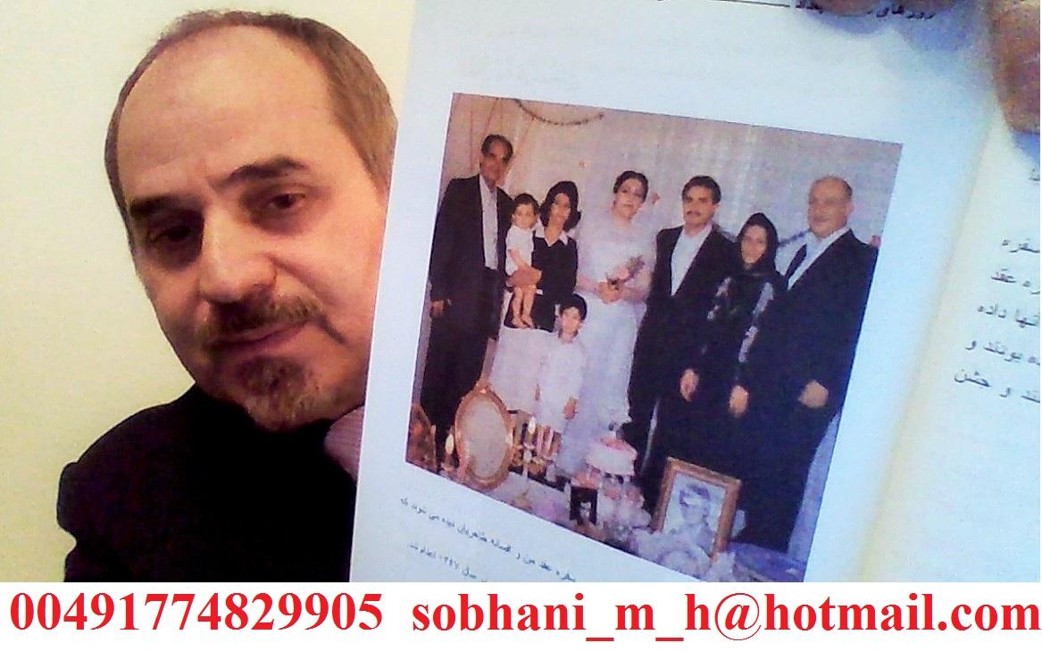 sobhani-afsane-taherian-tel