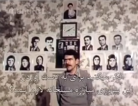 Rajavi- eslami