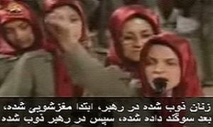 zanan zobshode dar rahbar4- 300-180