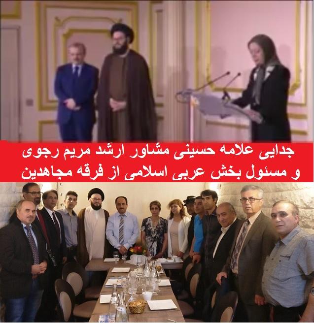 alame Hosseini -mojahedin 30