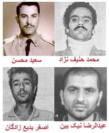 Mojahedin Khalgh-az-tehran-ta-tirana-Hanifnejad-Saeed-Mohsen-Nikbin-Badizadegan 2