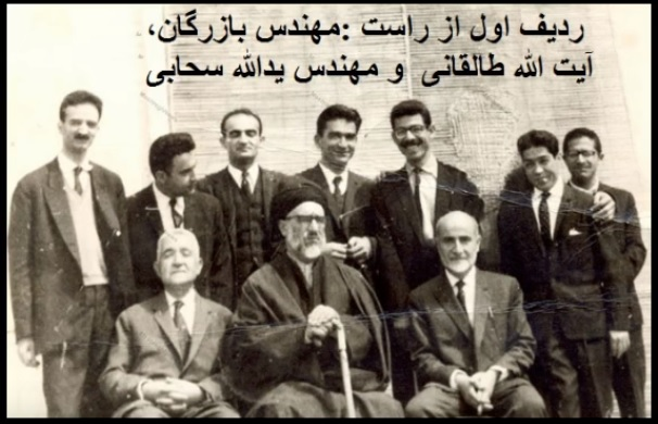Mojahedin khalgh az tehran ta tirana 3-Bazargan-Taleghani-sahabi