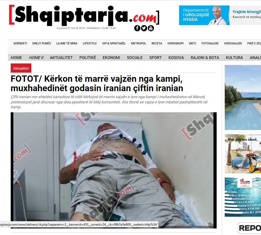 Albania-MEK_Maryam_Rajavi_Terrorists_Attack_Mohammadi_Tirana_Albania_1