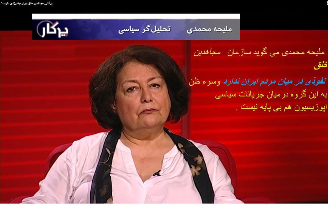 Malihe Mohammadi