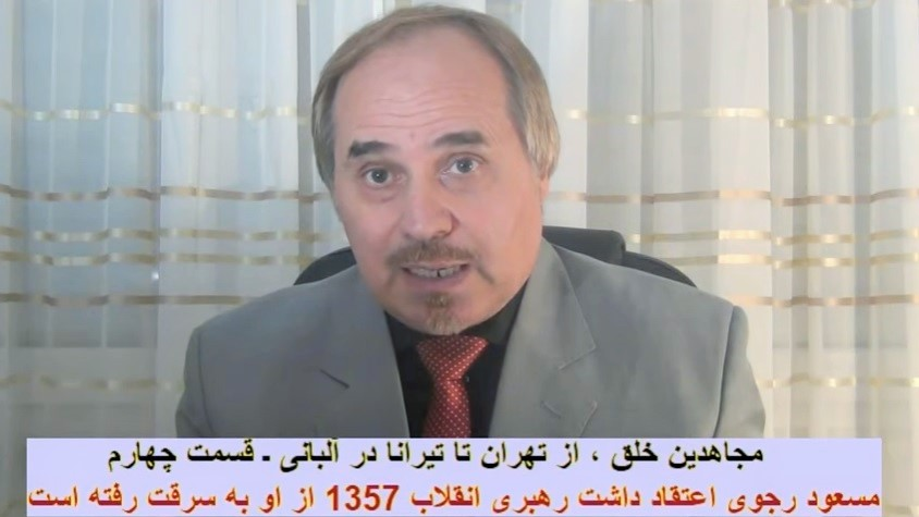 Mojahedin khalgh az Tehran ta Tirana-Albania -4- Sobhani 2