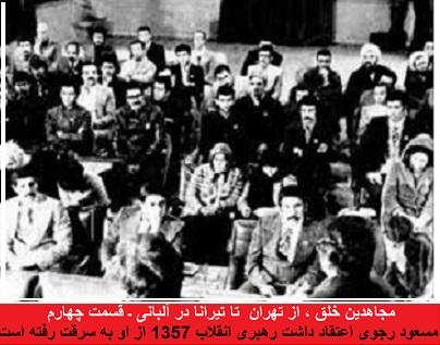 Mojahedin khalgh az Tehran ta Tirana-Albania -4-jalase sepas