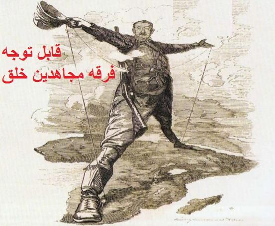 Rajavi -imperialism