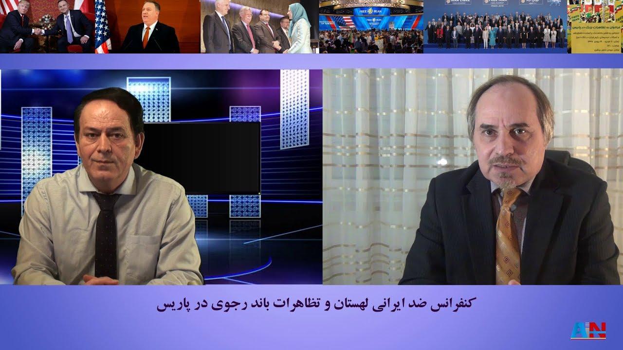 Sobhani-Firouzman-Konferenz Warscho- Ferghe Mojahedin