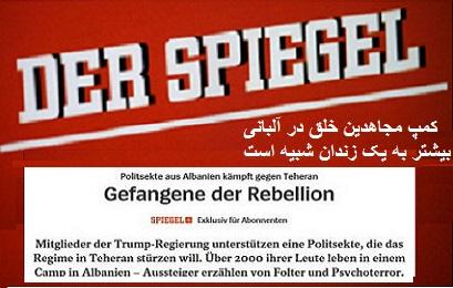 Spiegel-Mojahedin-Albani260-410