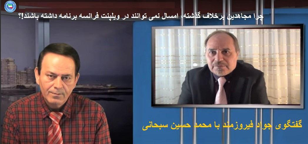 Sobhani-Firouzmand-27.05.2019-Rajavi-France (2)