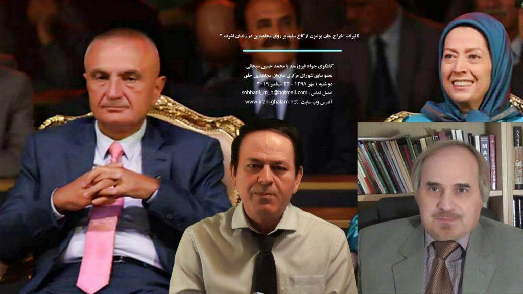 Sobhani-Firouzmand-Albania-Rajavi 1