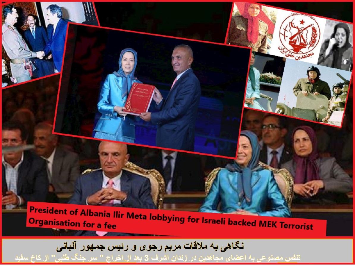 Albani-Ilir-Meta-MEK-Terrorists-Saddam 2