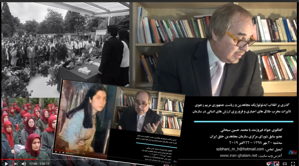 Sobhani-Enghelan ideolojik mojahedin khalgh-Rajavi