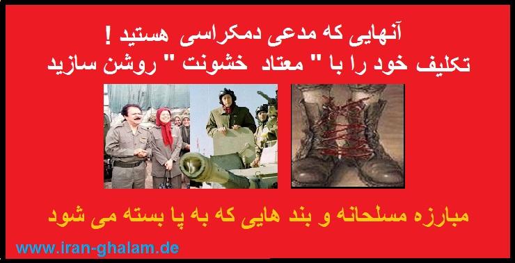 mobareze-mosalahane-Iran-Ghalam-Motade khoshounat 2